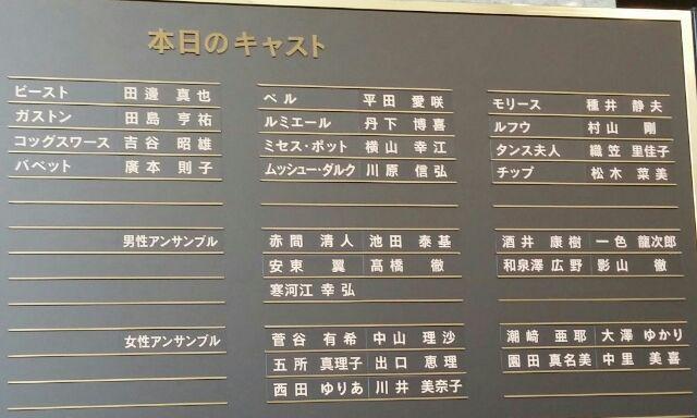 京都千秋楽に来ました