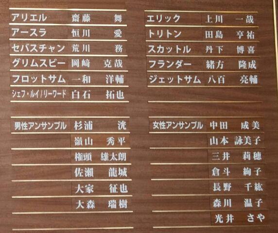 福岡へ移動しました