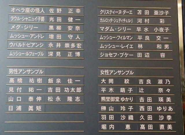 京都バージョンを観劇