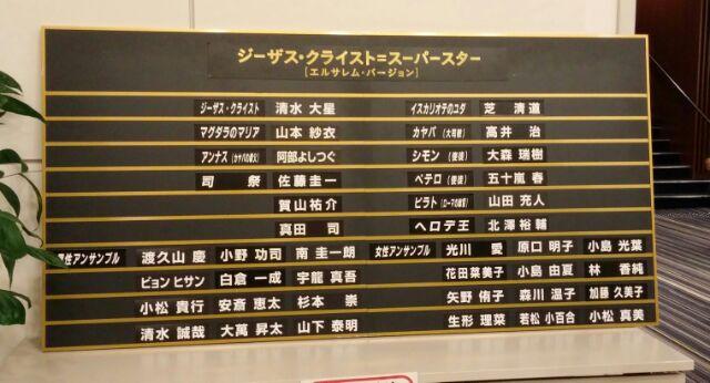 JCS (八王子2018.2.13)