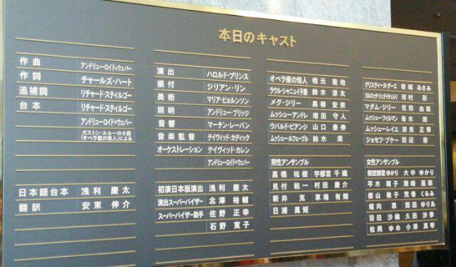 京都オペラ座にきました